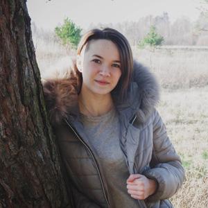 Марчук Ірина